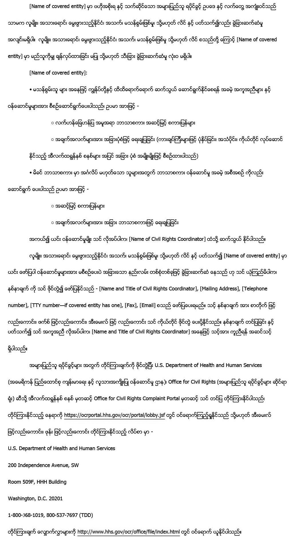 sample ce notice burmese