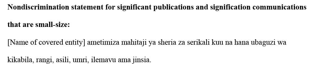 sample ce statement swahili